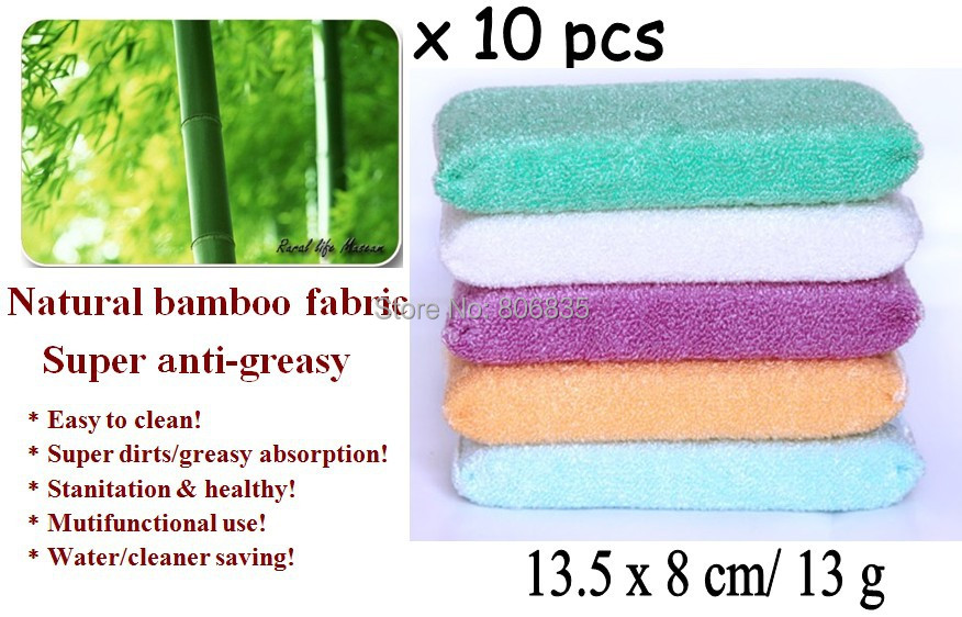 10pcs/lot high efficient ANTI-GREASY color dish cloth,bamboo fiber washing dish foam,magic multi-function wipping/cleaning rags