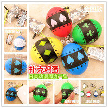20 pcs/lot,The original packaging,free shipping, 5.5cm cute egg/ playing card Squishy Cell Phone Charm/bag charm Squishy buns()