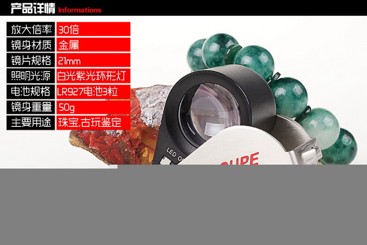Фотография Think more than 3 times the United States and times the magnifying glass lens 72mm no box for the elderly to read portable 6773