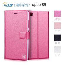 Buy TUKE Cover Oppo F1 Plus Cover Shell Mobile Phone Case Oppo R9 Case Brand Shell High Bag for $3.83 in AliExpress store