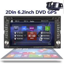 Car headunit Double 2 Din Car Stereo Player 6.2 in-dash Car DVD Player Built-in GPS Bluetooth Navigation Car Radio Player