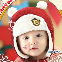 cotton baby beanie price