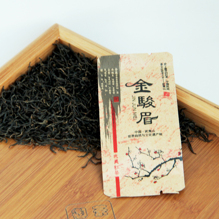 2015 new tourism accord Xuan produced Black Tea superfine tea producing goods in 5 grams of Black Tea<br><br>Aliexpress