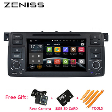 7inch Android 5.11 Quad Core Car DVD BMW/E46/M3 dvd Multimedia navigation Canbus Wifi GPS BT Radio Free Map - ZENISS-Top Navigation Store store