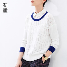 Toyouth 2016 New Arrial Spring Autumn Women Sweaters Contrast Color Turn Down Collar Formal Sweaters Ladies Tops(China (Mainland))