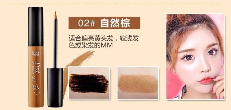 Peel off Matiz Sobrancelha Enhancer Gel Tatuagem Maquiagem Sobrancelha Tintura Creme Cor Natural 3 Dias de Longa Duração 5g