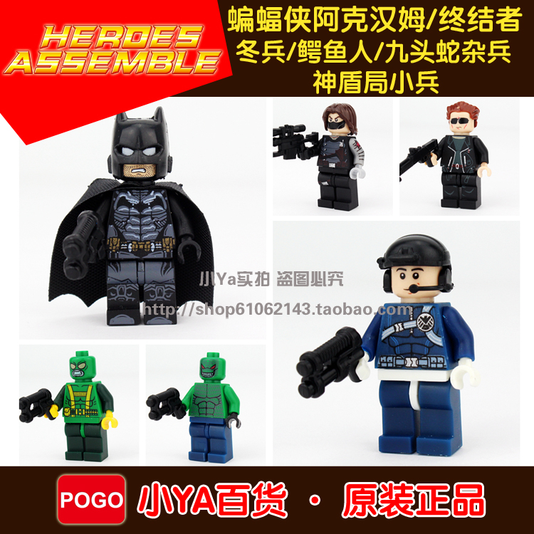 wholesae POGO Marvel star wars batmam arkham super heros building blocks plastic baby toys children gift Compatible With Lego<br><br>Aliexpress
