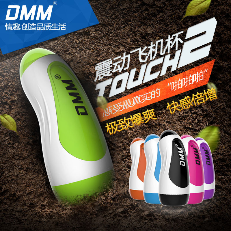 DMM Touch 2 Hands Free Strong Thrusting Electric Male Masturbator Cup Vibrating Vagina Pussy Masturbadores Sex Toys For Men<br><br>Aliexpress