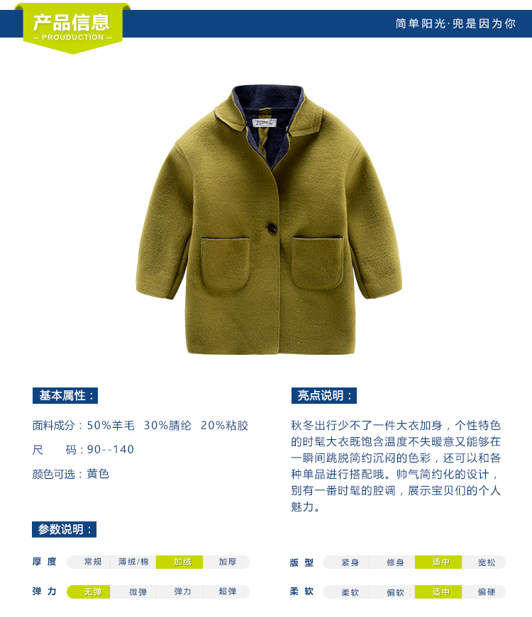 Скидки на 2016 новый зимний дети дети однобортный воротник пальто мальчика с кашемировые пальто цвета.
