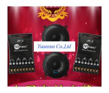 Magic 3 three-inch speaker car audio speakers modified