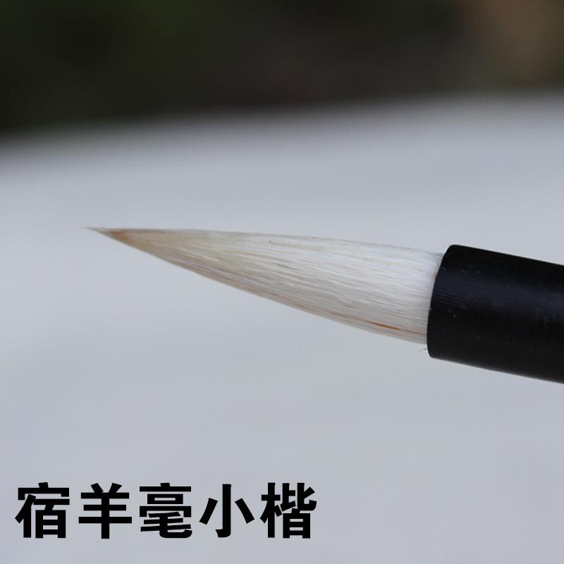 Good Chain Lakes Pen Yang Hao Su Kai- 3 medium and small brush can optionally be a(China (Mainland))