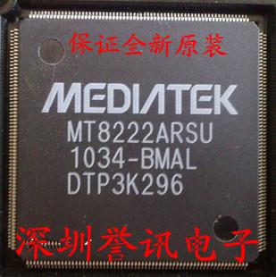 MT8222ARSU LCD TV video chip 100% original authentic !(China (Mainland))