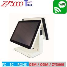 """Buy Top Fashion Direct Selling Factory Price 15"""" One Capacitive Touch Screen Android Pos Msr Card Reader Co.,Ltd) for $430.00 in AliExpress store"""