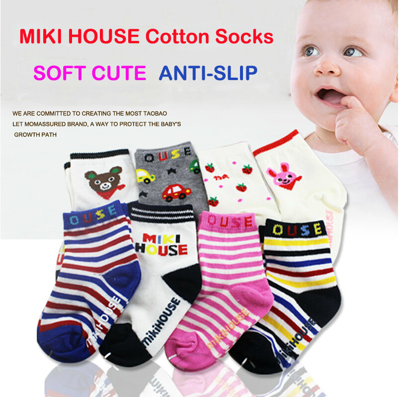 Boy Girl Cute Lovely Soft Cartoon Mix Design Socks Baby Kid Slip-resistant Cotton Socks Children Infant Toddler Accessories(China (Mainland))