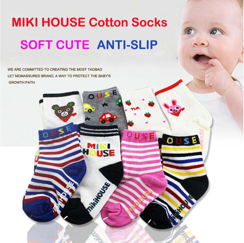 Boy Girl Cute Lovely Soft Cartoon Mix Design Socks Baby Kid Slip-resistant Cotton Socks Children Infant Toddler Accessories(China (Mainland))