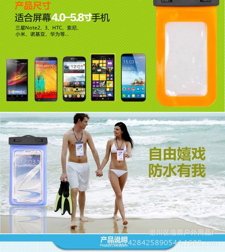 Waterproof Phone Bags 5.8inch Case For Samsung S6 Edge S5 S4 For iPhone6 6s Plus 5s 4s For HTC For Sony General Swimming Surfing