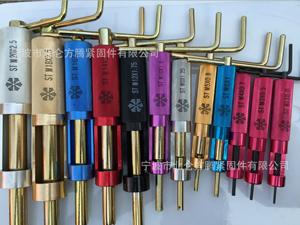 M12*1.75 Thread Repair Tool Wire Thread Insert Tool, Screw Bushing Tool,Install tool<br><br>Aliexpress