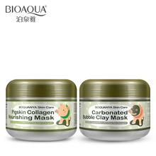 BIOAQUA 2PCS/lot little Pig Pigskin Collagen Nourishing Mask Carbonated Bubble Clay Mask Moisturizing Brighten Skin Care Set(China (Mainland))