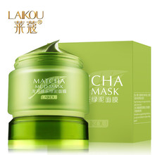 Buy Brand Health Skin Beauty Care Dragon Well Green Tea Mud Face Mask Cream 85g Acne Treatment Oil Control Whitening Moisturizing for $7.99 in AliExpress store