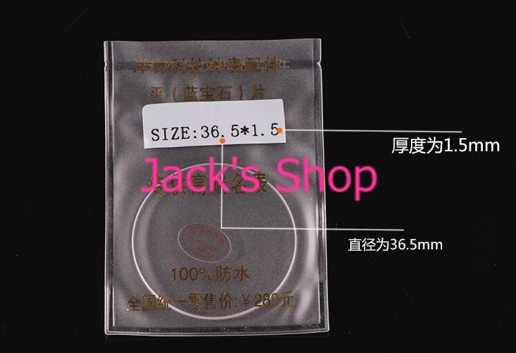 Бесплатная доставка 1 шт. 1.5 * мм большой размер 39/39. 5 / 40 мм плоские часы сапфировое для ремонта в высокое качество