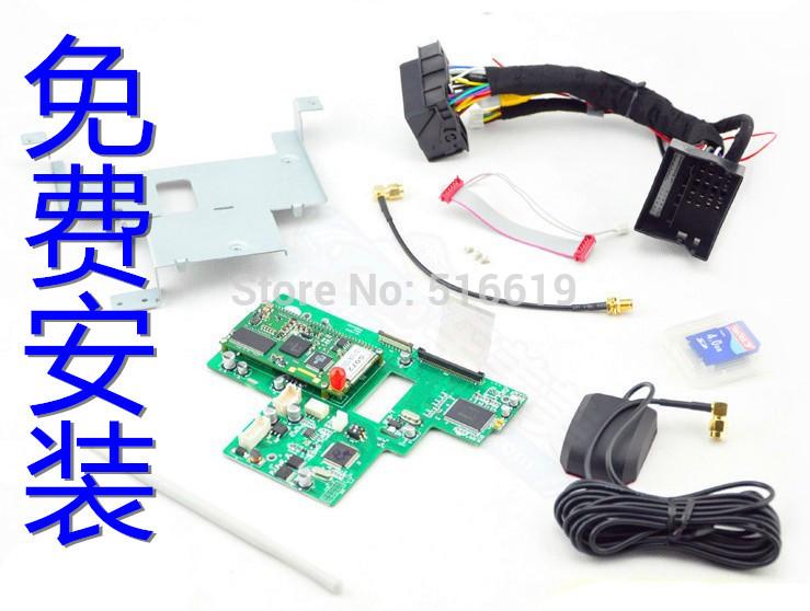 Free shipping RCD510 navigation module GPS navigation box can be added a reversing camera support Bluetooth(China (Mainland))