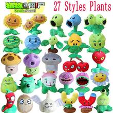 1pcs Plants vs Zombies Plush Toys 13-20cm Plants vs Zombies PVZ Plants Soft Plush Stuffed Toys Doll Game Figure Toy for Kids(China (Mainland))