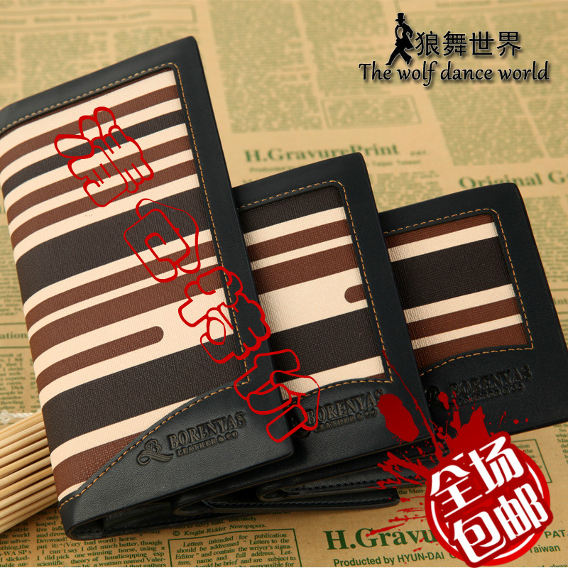 2013 male hot-selling stripe wallet women's bag cowhide quality fashion genuine leather - The world's largest happy shopping network store
