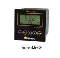 Buy PHG-20 type digital pH meter pH meter pH meter pH meter online industrial industrial acidimeter online acidity for $300.00 in AliExpress store