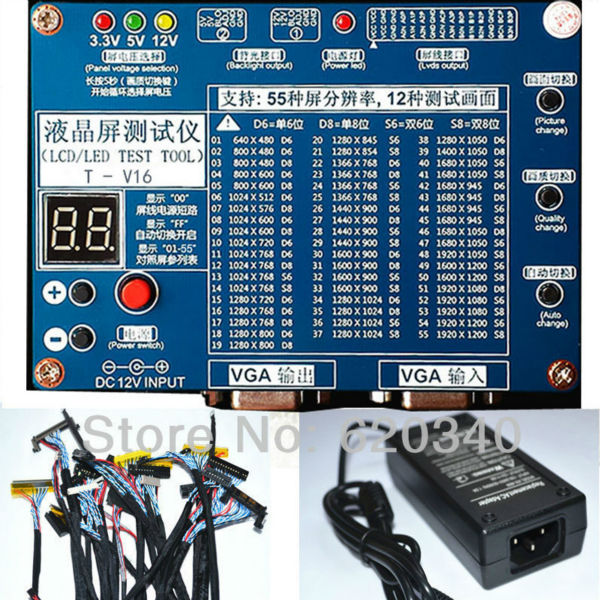 New upgrade Laptop TV/LCD/LED TEST TOOL KIT SET LCD panel tester Support 7 -84 Inch LVDS interface 14/Screen line Free shipping(China (Mainland))