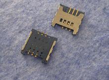 SIM card holder slot for samsung Note N7000 i9000 I9003 S5360 C3300 W799 S5690 i8700 I5500 s5360 s5570 SIM card holder slot