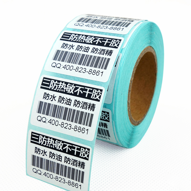 Custom Card Template printing labels : Sticky Label Printing Promotion-Shop for Promotional ...