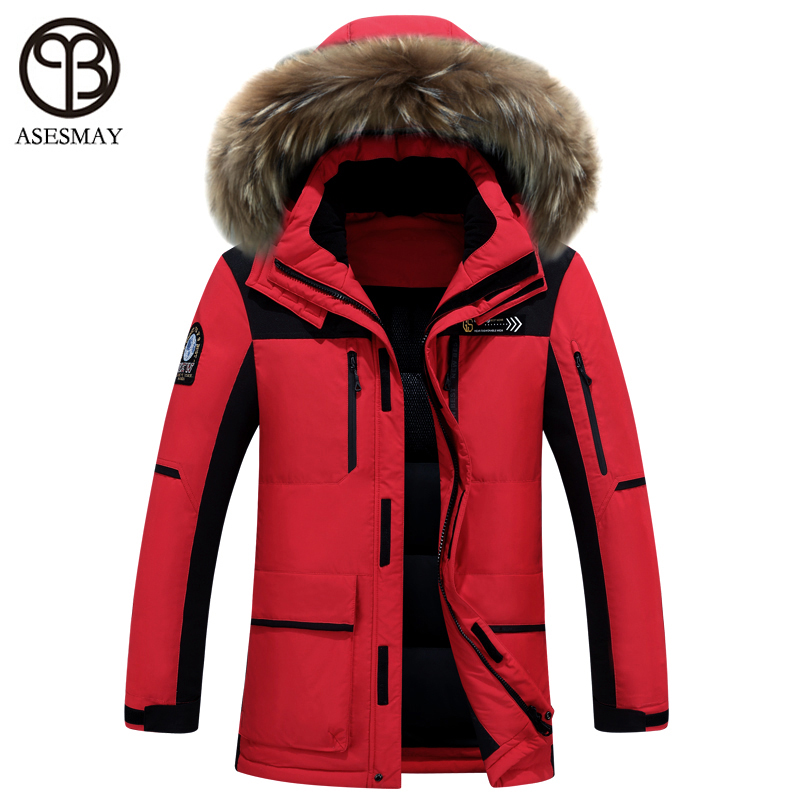 buy cheap winter jackets online canada | iSpeakClearly Accent