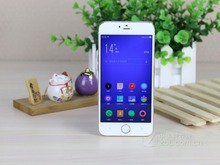 Original DOOV L5 Pro MT6753 Eight-core CPU 2GB RAM 16GB ROM Dual SIM 13MP 4G FDD-LTE 5.2 Inch 1920*1080 Pixels Fingerprint(China (Mainland))