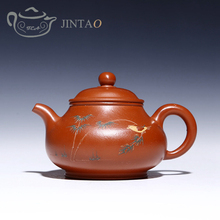 Yixing purple clay painting PANHU teapot zisha sand tea pot kungfu  set  240ml JN1312