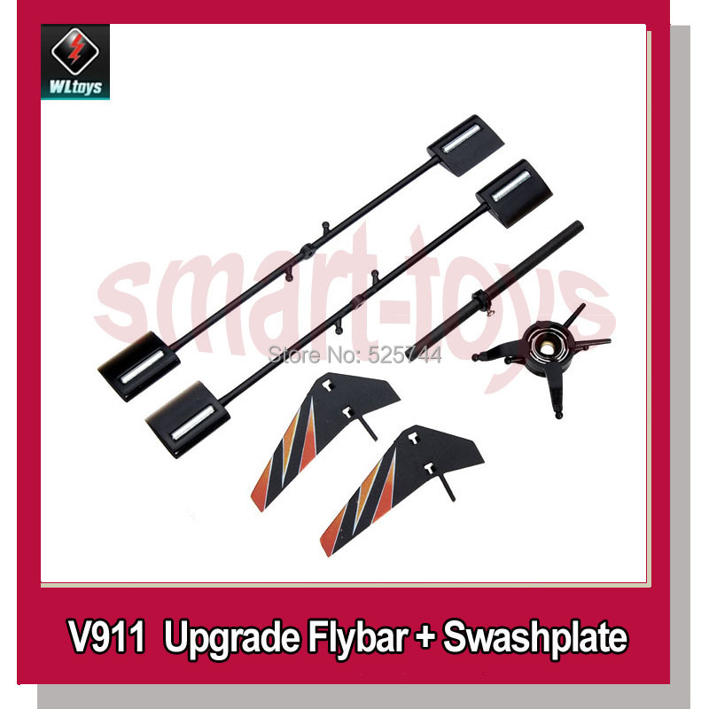 WLtoys V911 Helicopter Upgrade Parts Balance Bar + Carbon Shaft + Swashplate + Vertical Tail(China (Mainland))