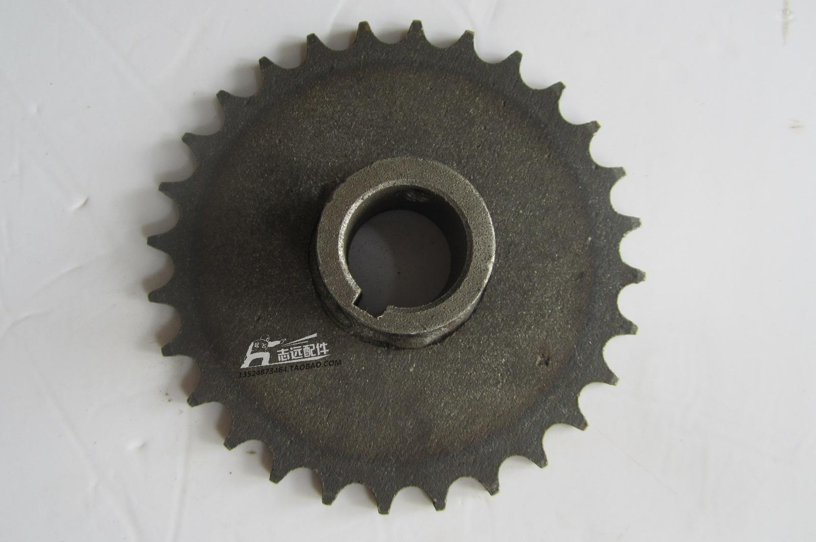Bike 28 Tooth Sprocket electric bicycle