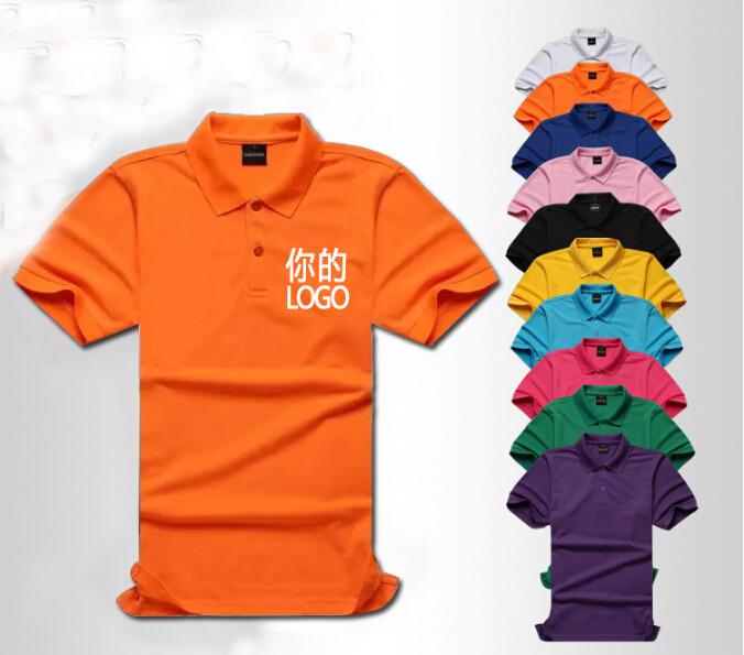 Sports activities,Customed LOGO and company name men's shirts,Men's shirts,sports fitness equipment(China (Mainland))