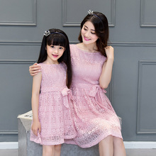 2016 new mom and daughter dress family clothing elegant short sleeve women lace dress bow waist belt pink flower girl dresses