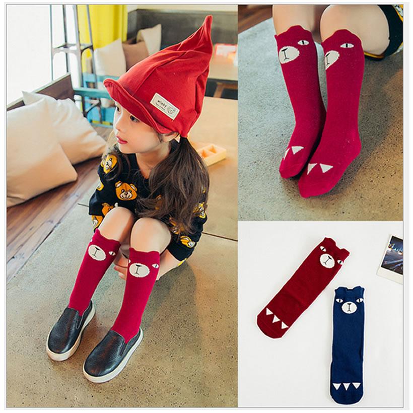 Носки для девочек Kid