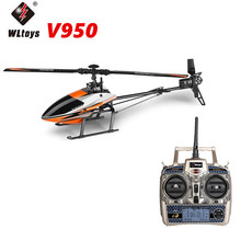 WLtoys V950 6CH 3D6G System Big RC Helicopter with Brushless Motor 2.4G RTF Flybarless RC Helicopter(China (Mainland))