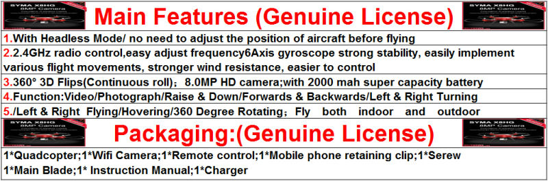Newest X8HG wifi FPV RC drone Quadcopter with parrot 8.0MP HD Camera RC quadricopter Upgraded X8G/X8W VS QR 350 X4 H107D
