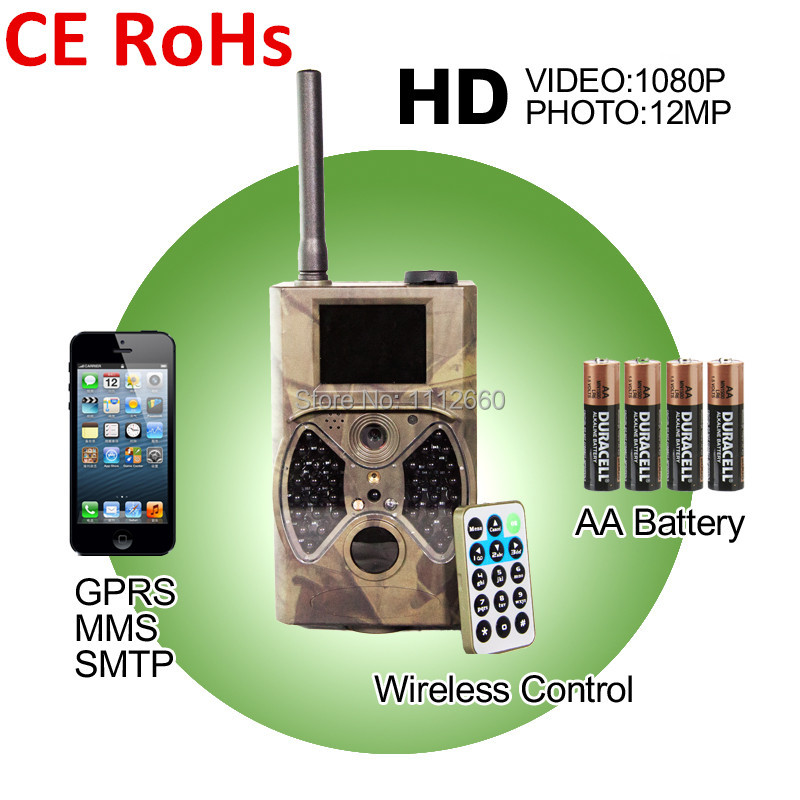 Фотокамера для охоты IME 12Mp 1080p HD GSM GPRS MMS 940 wireles IME-HC300(GPRS) глюкометр ime dc в киеве
