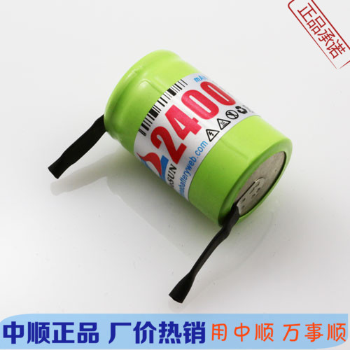 Shun 2400mAh 1.2V 5C with tabs SC NiMH Battery Power Tools Sweeper Vacuum Cleaner(China (Mainland))