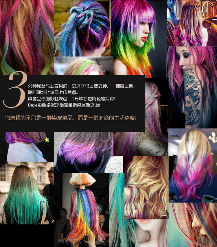 Fluorescence Hair Color Chalk Gradient Colored Hair Ball High Quanlity Dye Crayon Popular and Temporary 12 Colors hair products(China (Mainland))
