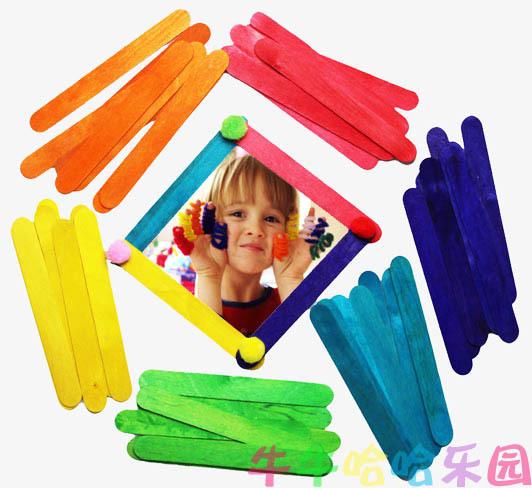 Mat Riau De L 39 Apprentissage Pr Coce Des Enfants Jouet Multicolore Grand Bois Cr Me Glac E B Ton