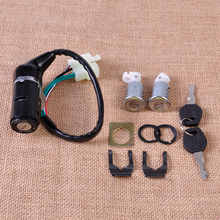Fit for Chinese GY6 50cc 125cc 150cc 250cc ATV Scooters Moped Ignition Switch Key Lock Toolbox Cushion Lock 5 Wire