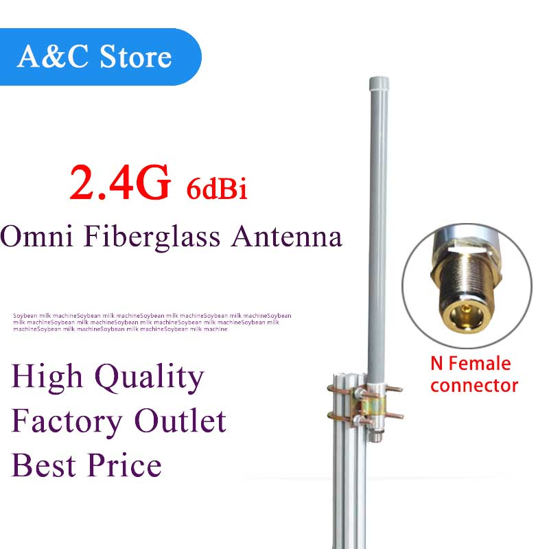 2.4g wifi antenna omni fiberglass base station antenna outdoor roof monitoring system wireless wifi signal coverage(China (Mainland))