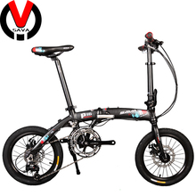 16 Inch Light Weight 16 Speed Folding Bike with Double Disc Brake for Men and Women(China (Mainland))