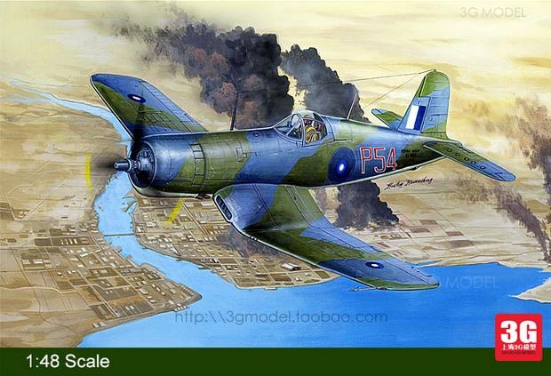 HobbyBoss model 80395 1/48 British pirate MK2 fighter<br><br>Aliexpress