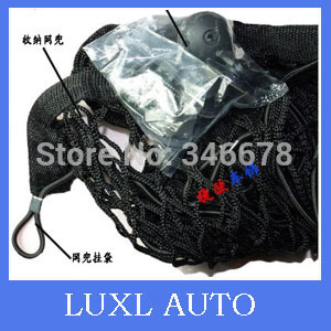 Free shipping The car trunk storage net for citroen c2 c3 c4 c5 c4l c4 picasso for jeep grand cherokee mazda 3 2017 CX-5 cx5